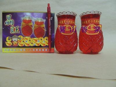 ~薯山香業~3號鳳梨蠟燭 果凍 約可燃燒時間5天~零售價 100整箱24對入 2000