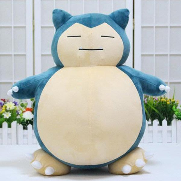 神奇寶貝 Pokemon GO 寶可夢 精靈可夢卡哇伊翻玩 卡比獸 超柔絨抱枕 玩偶 娃娃(30公分下單區)