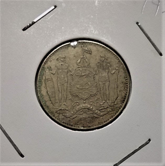 1921 年 英屬 馬來亞 Malaysia 馬來西亞 北婆羅 洲 H記 1 Cents 原光 美品