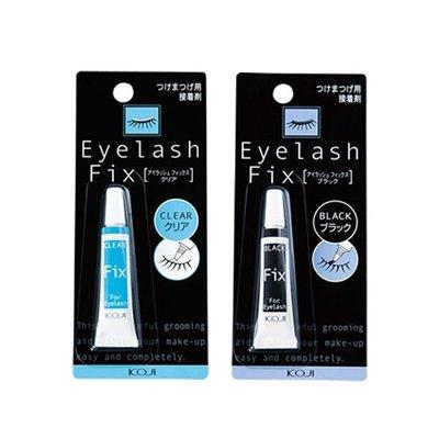 日本KOJI Eyelash Fix專用假睫毛膠水 透明/黑 現+預