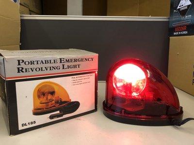 【庫存福利品出清】PORTABLE EMERGENCY REVOLVING LIGHT DL-185(紅) 警示燈/旋轉