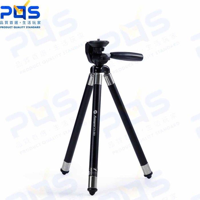 Fotopro FY-583 時尚隨身小腳架 三腳架 相機支架 手機支架 自拍架 黑 台南PQS