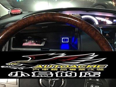 (小鳥的店)豐田 PREVIA 中控前置物箱 車美仕雙孔USB 手機平板充電 增設 ALTIS WISH CAMRY