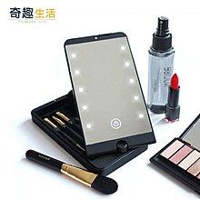 LED創意化妝鏡盒鏡子 多功能便攜化妝盒 隨身折疊旅行必備 美妝套裝 首飾盒 隨身鏡 化妝用品 補妝幫手 美容美妝
