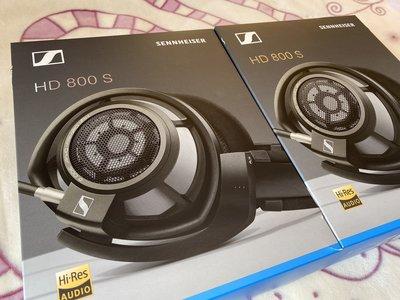 有現貨 森海賽爾 SENNHEISER HD800S HD 800 S 耳機 最新版本 德國平輸 可面交