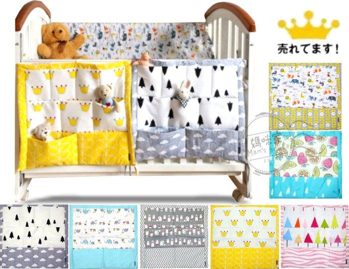 媽咪家【H020】H20床邊收納袋 多功能 床掛 床圍 寶寶 尿布 紙巾 奶瓶 布偶 小物 撫育 用品 玩具收納 萬用袋