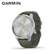 【桃園幸運草】*含稅**附發票* GARMIN vivomove style 指針智慧腕錶 綠野迷蹤銀