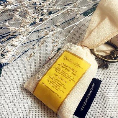 泰國正品 現貨 KARMAKAMET  香氛 鑰匙圈 香包 香袋 香氛包 香氛袋 天然草本 薰衣草 白茶 雞蛋花香氛錦囊