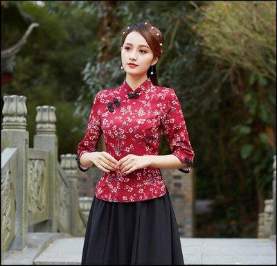 ~~Miss Goddess~~新式旗袍上衣年輕款中式復古改良大碼日常中國風女唐裝上衣兩件套
