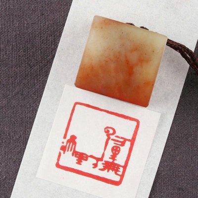 【萬里無雲萬裏天】閒章手工篆刻成品印章定制作書畫收藏書法E1620