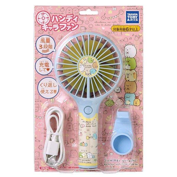 【角落生物手持風扇】角落生物 輕便 手持風扇 三段風速 日本正版 該該貝比日本精品 ☆