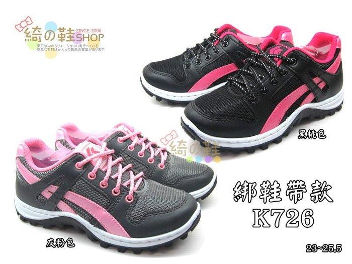☆綺的鞋鋪子☆廚師工作鞋廚房專用防滑鞋走路鞋運動鞋 台灣製造╭☆