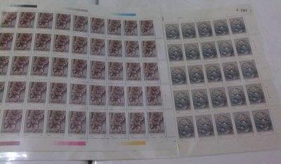 J176 和平解放西藏40年大版張 挺版 背膠完美