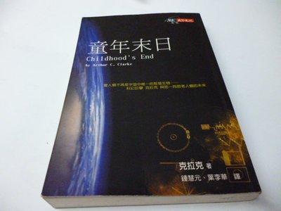 買滿500免運 /崇倫《童年末日》克拉克 鍾慧元 天下 9576217318》  內容簡介 童年末日  本書是以科幻小書