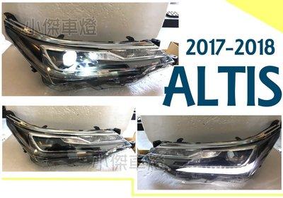 小傑車燈精品--全新 ALTIS 2017 2018 年 11.5 低階升級高階 內建LED 黑框 魚眼 大燈