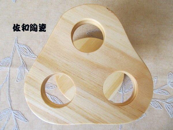~佐和陶瓷餐具~【05SK62703-實木3孔手捲架】