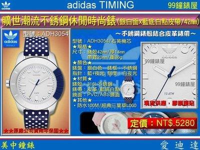 【99鐘錶屋】adidas Timing愛迪達錶:《曠世潮流不銹鋼休閒時尚腕錶/藍底白點/42mm》(ADH3054)
