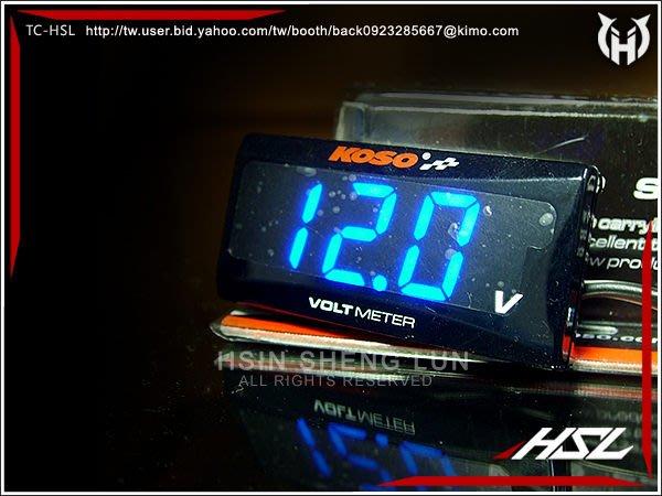 台中HSL KOSO超薄液晶電壓表/電壓錶,適用:勁戰/VJR/GSR/V125/Z125/JET/AERO/GR/GT/RX/TINI 噴射