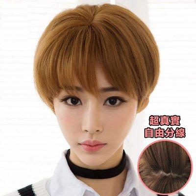 韓系高仿真 自由分線 她很漂亮 高俊熙 帥氣層次 俏麗 短髮【MB274】☆雙兒網☆