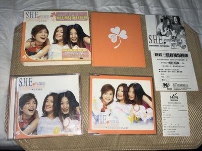 【李歐的音樂】華研唱片S.H.E 女朋友 女生宿舍 CD+ RVCD +28頁小寫真+可蹦券+歌迷卡 首張專輯珍藏版
