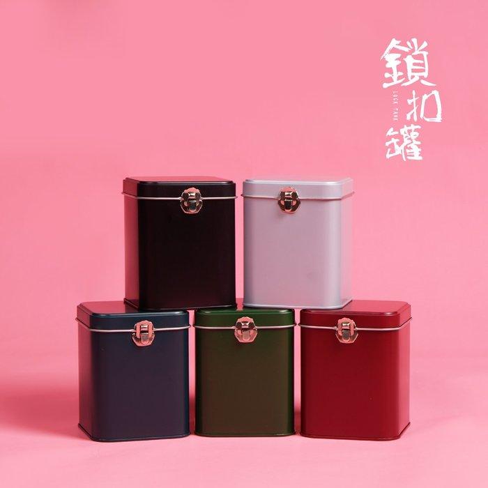 SX千貨鋪-金屬密封鐵罐通用一兩裝茶葉罐烏龍茶茉莉花茶創意儲物罐空罐子#與茶相遇 #一縷茶香 #一份靜好
