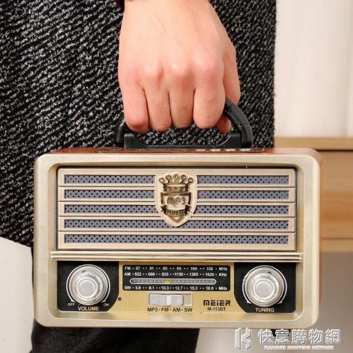 藍芽音箱木質復古無線插卡戶外音響迷你低音炮調頻 igo