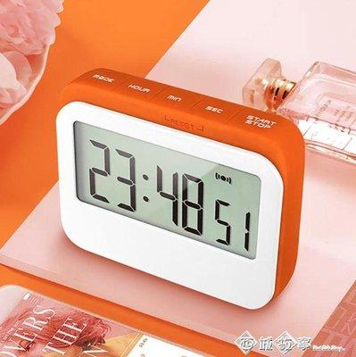 倒計時器提醒器學生多功能廚房時鐘秒表兒童學習電子鬧鐘定時器