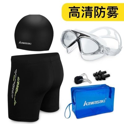 男泳褲套裝 男平角游泳裝備泳衣套裝時尚款泳鏡舒 KB4414 TW--橘子醬