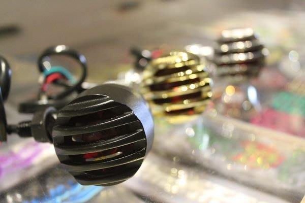 (I LOVE樂多) 柵欄方向燈(黑色款式)3種款式可選擇 通用各車款 SR400 KTR 愛將 BWS