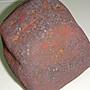 京晏館 ## 能量礦石【天然天鐵隕石原礦擺件{W1}】淨重1220公克 ##