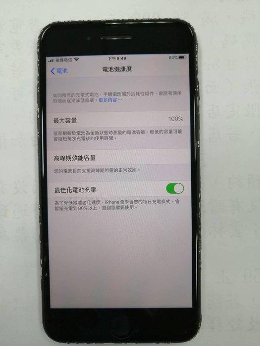 (台中手機GO)Apple iPhone 7 Plus 32GB 中古機9成9新中古機保固至2021/02/28 有包膜