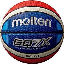 便宜運動器材 MOLTEN BGQ7X 合成皮7號籃球 奧運籃球指定廠牌  球隊 系隊 訓練 教學 比賽