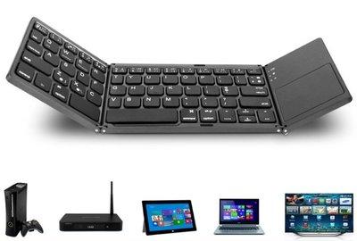 無線迷你鍵盤 可折疊帶觸摸板藍牙鍵盤  平板手機電腦通用 無線飛鼠