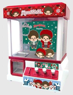 Monchichi 夾公仔機 聖誕禮物