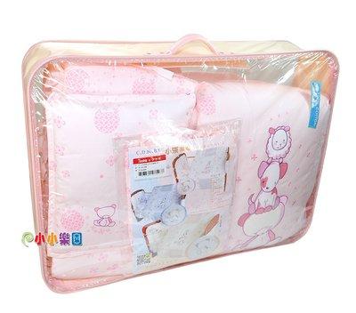 小熊友友嬰兒寢具組M號118x58cm(三色可選)破盤優惠價1999元 *小小樂園*