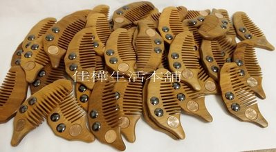 【佳樺按摩器】100入天然原木紀念幣梢楠木磁石台灣梳按摩頭皮刮痧器刮痧板按摩梳團購批發出國禮物