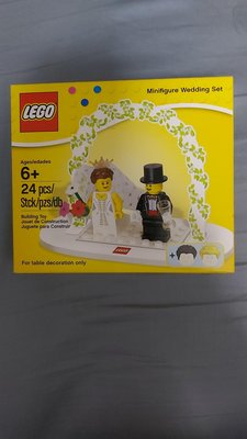 Lego 853340 Minifigure Wedding Set