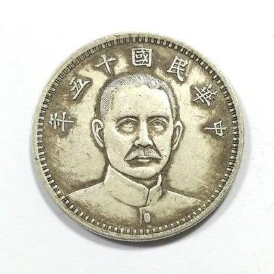 孫中山十五年壹圓嘉禾