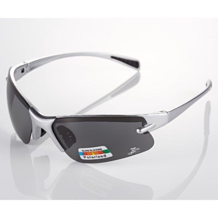 【Z-POLS專業輕巧彈性款】頂級全銀框體搭載Polarized偏光UV400運動太陽眼鏡,全新上市!