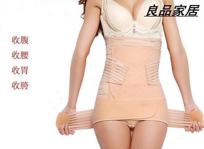 【優上精品】產後收腹帶 產婦束腹帶 孕婦產後用品 月子束縛帶剖腹 束腰帶(Z-P3191)
