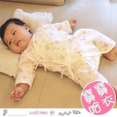 八號倉庫 高密度雙層純棉紗布蝴蝶衣 連體衣【2Y052P988】