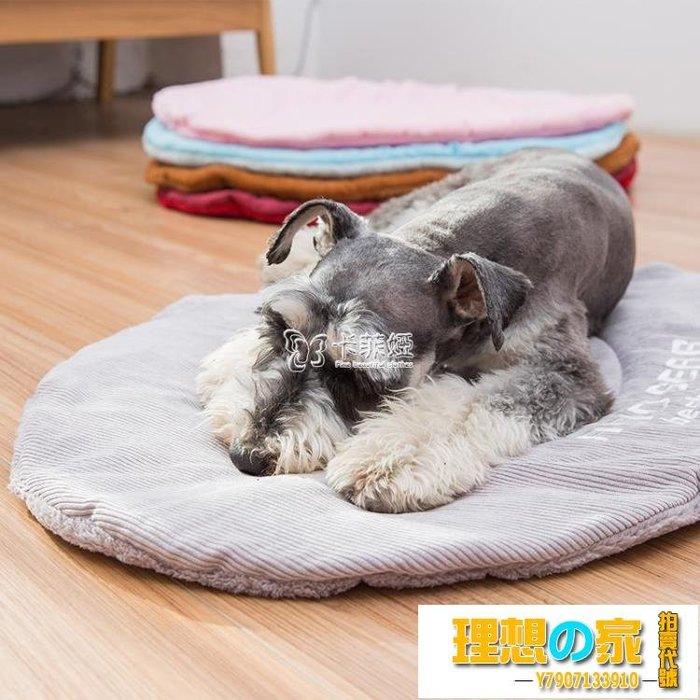 寵物毛毯 狗狗墊子夏天寵物墊耐咬貓墊夏季小型中型犬泰迪幼犬毛毯被子四季 全館免運