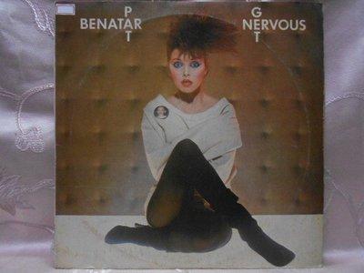 【采葳音樂網】-西洋黑膠–Pat Benatar〝 Anxiety (Get Nervous)〞1388