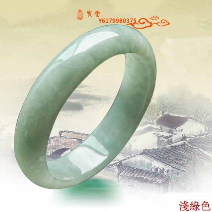 【福寶堂】天然翡翠色飄花玉鐲子 陽綠色玉手鐲深色女款 正品特價