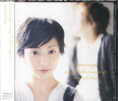 K - Every Little Thing 小事樂團 - 14 message every ballad 日版 NEW