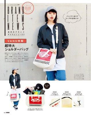 ☆Juicy☆日本mini雜誌附贈街頭潮流品牌 VANS 帆布拉鍊 單肩背袋 手提 兩用 肩背 托特包 4086
