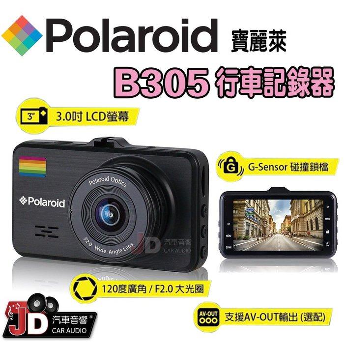 【JD汽車音響】寶麗萊 Polaroid B305 單鏡款行車紀錄器 120度廣角 F2.0大光圈 3吋LCD顯示器。