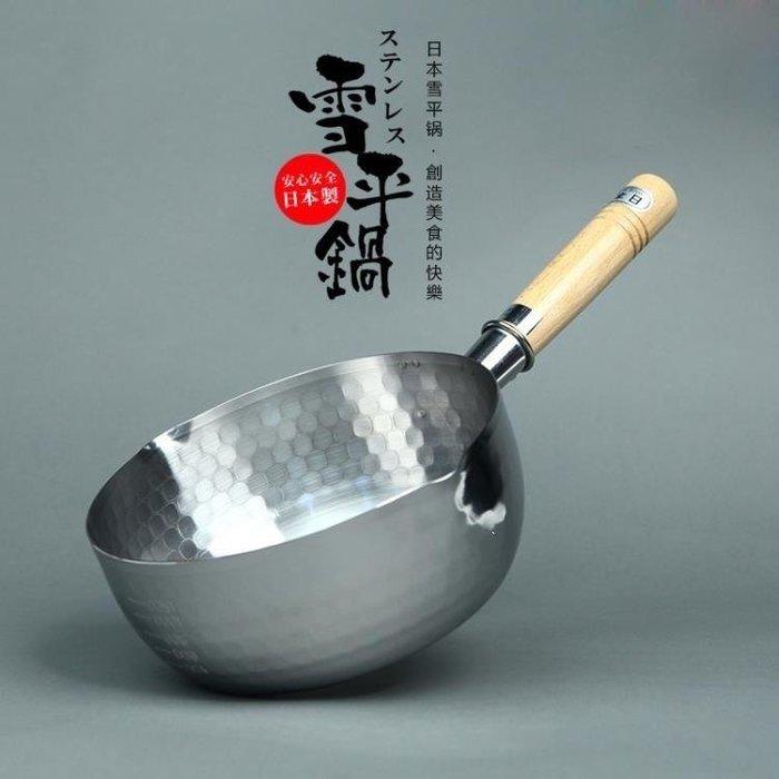 YEAHSHOP 日式雪平鍋日本進口不銹鋼木柄煮Y185