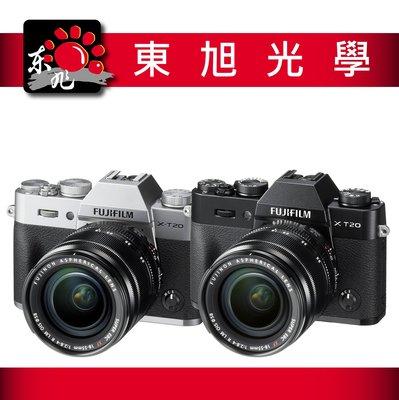 DONSHE東旭光學 Fujifilm FUJI XT20 X-T20 XF 18-55mm 繁中平輸 保固一年 4