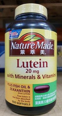 【小如的店】好市多代購~Nature Made 萊萃美 葉黃素20mg複合膠囊食品(每罐150粒)內含魚油.玉米黃素